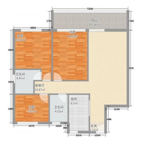 维纳阳光3室1厅2卫1厨127.00㎡户型图