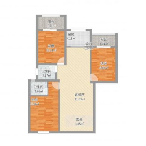磐基花开富贵3室1厅2卫1厨117.00㎡户型图