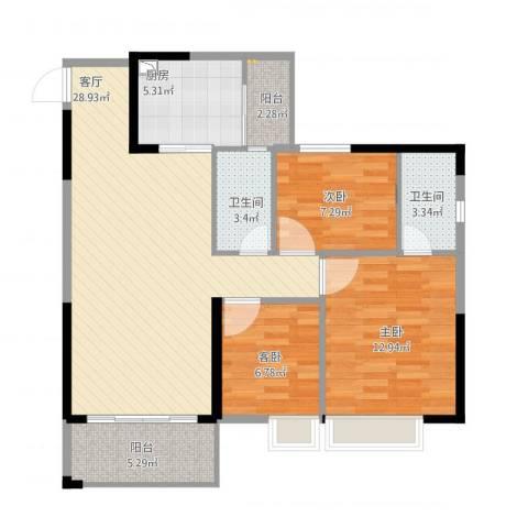 万豪水晶湾3室1厅2卫1厨106.00㎡户型图