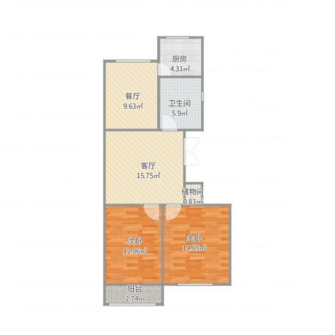 馨安苑2室2厅1卫1厨88.00㎡户型图
