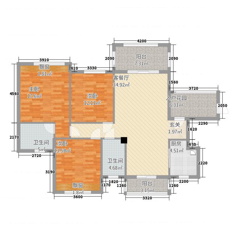 观澜城邦13.00㎡H1户型3室2厅2卫1厨