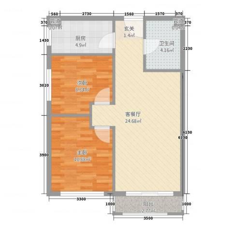 中南阳光酒店2室1厅1卫1厨79.00㎡户型图