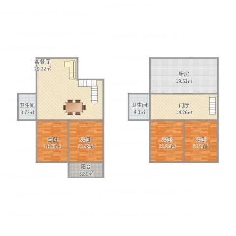 太平洋小区4室1厅2卫1厨160.00㎡户型图