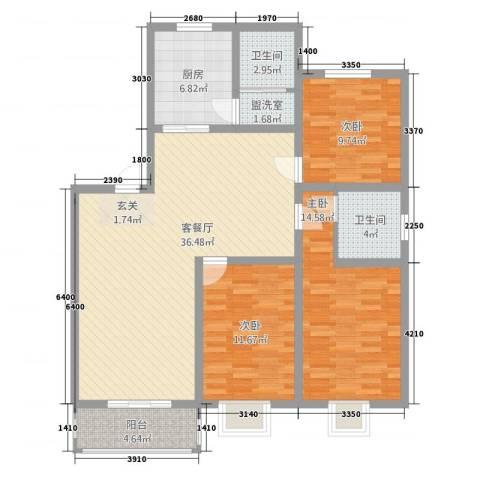 嘉恒新苑3室2厅2卫1厨133.00㎡户型图