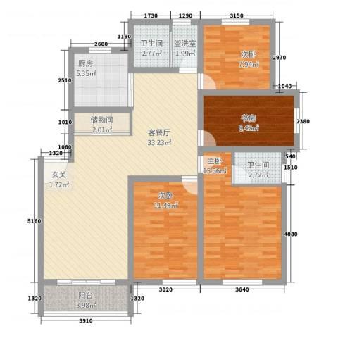 东湖望景苑4室2厅2卫1厨138.00㎡户型图