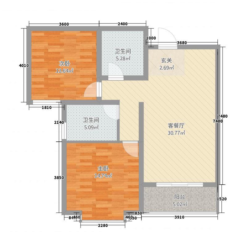 水岸云天1.83㎡B户型2室2厅1卫1厨