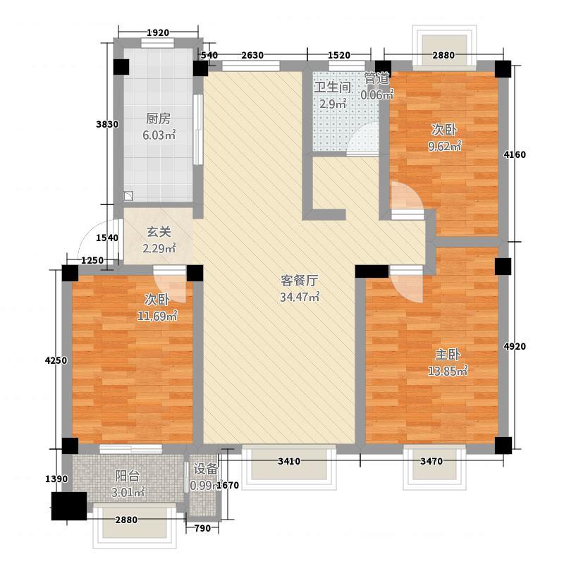 金辰凯旋广场12.00㎡120户型3室2厅1卫1厨