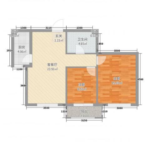 中南阳光酒店2室1厅1卫1厨84.00㎡户型图