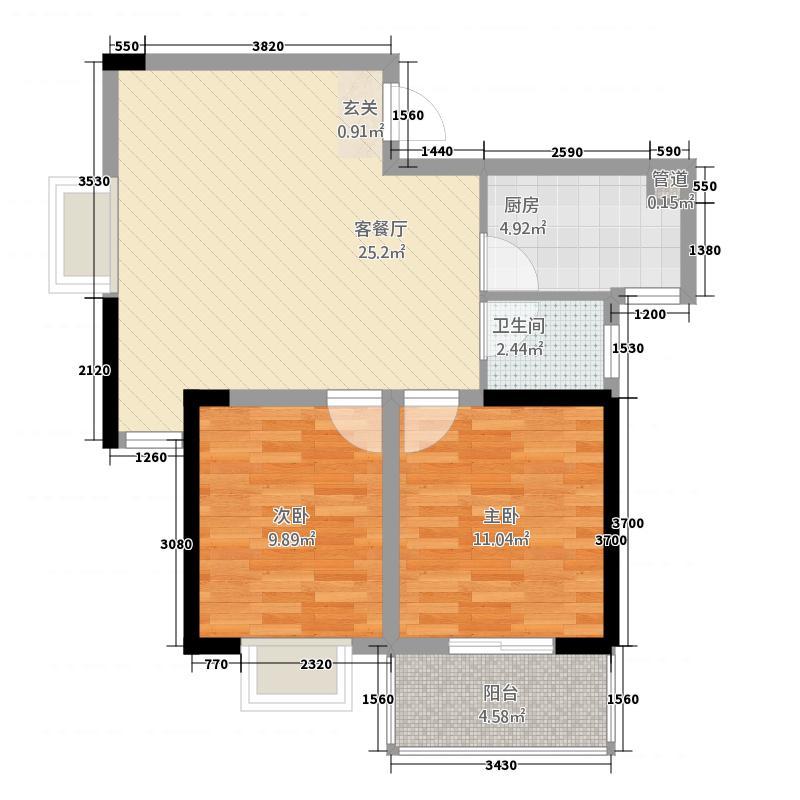 协和嘉苑83.00㎡A3户型2室2厅1卫1厨