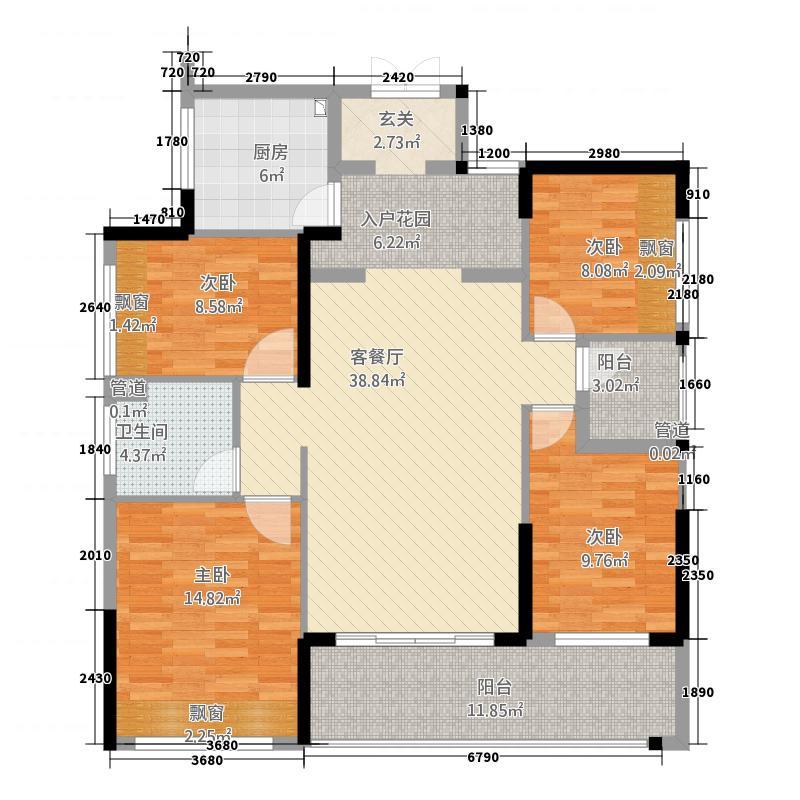 唯美嘉园133.00㎡10座01单位户型4室2厅1卫1厨