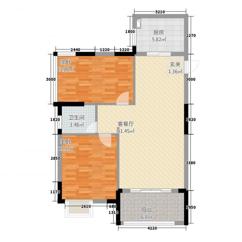 宝庆府邸・观园二期1.44㎡1栋03户型2室2厅1卫1厨