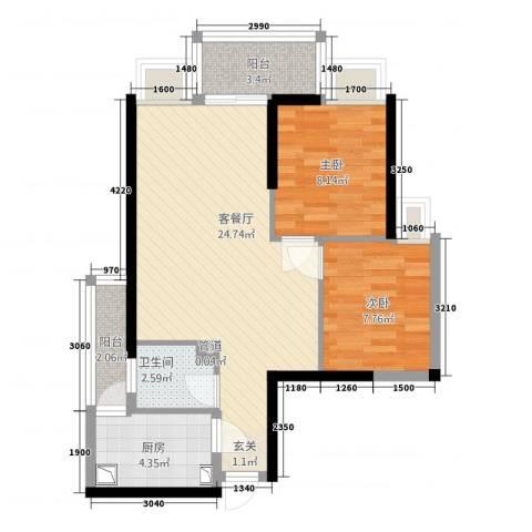 镇海明珠2室1厅1卫1厨77.00㎡户型图
