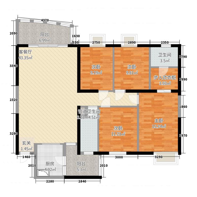 镇海明珠167.85㎡户型4室2厅2卫1厨