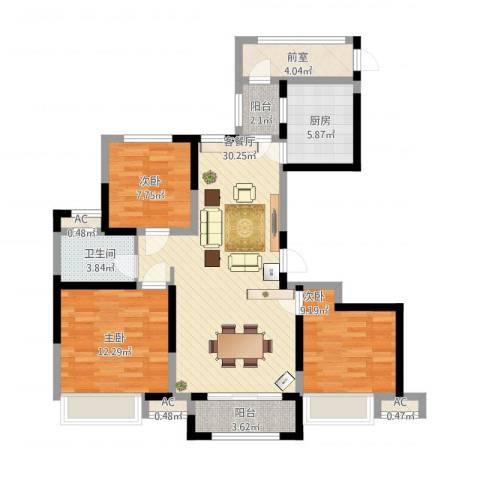 绿地中央广场3室1厅1卫1厨119.00㎡户型图