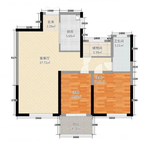 恒佳太阳城2室1厅1卫1厨80.02㎡户型图