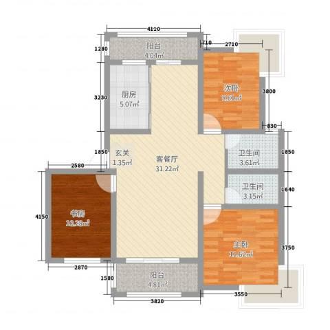 盛世嘉苑二期荷塘月舍3室1厅2卫1厨120.00㎡户型图