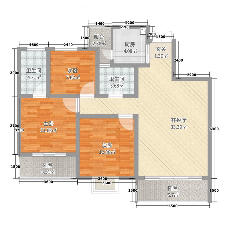 祥盛观景铭苑113.22㎡A户型3室2厅2卫1厨