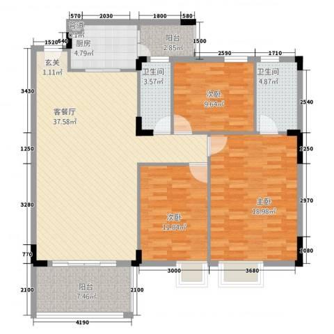 人盛假日花园3室1厅2卫1厨140.00㎡户型图