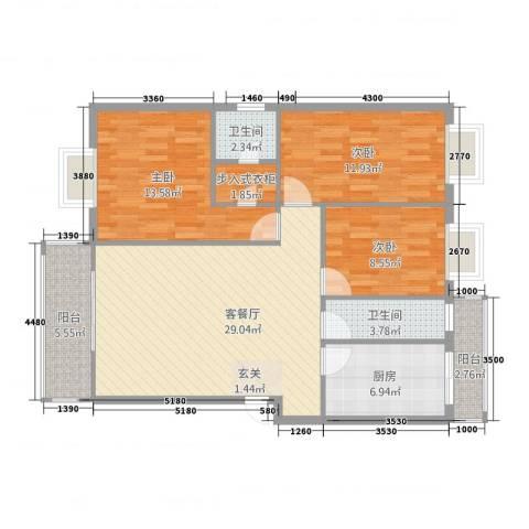 德堡花园3室1厅2卫1厨120.00㎡户型图