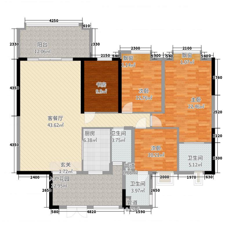 御林皇府218.20㎡29#B户型4室2厅3卫1厨