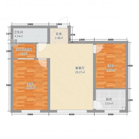 金桥花园2室1厅1卫1厨97.00㎡户型图