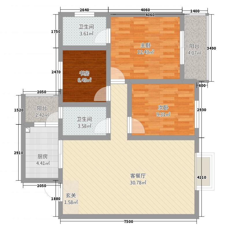 辰星翠屏颐景112.70㎡E户型3室2厅2卫1厨