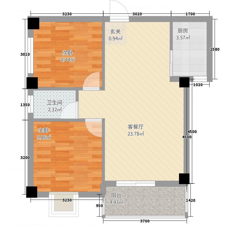 龙泉华庭73.00㎡A3户型2室2厅1卫1厨