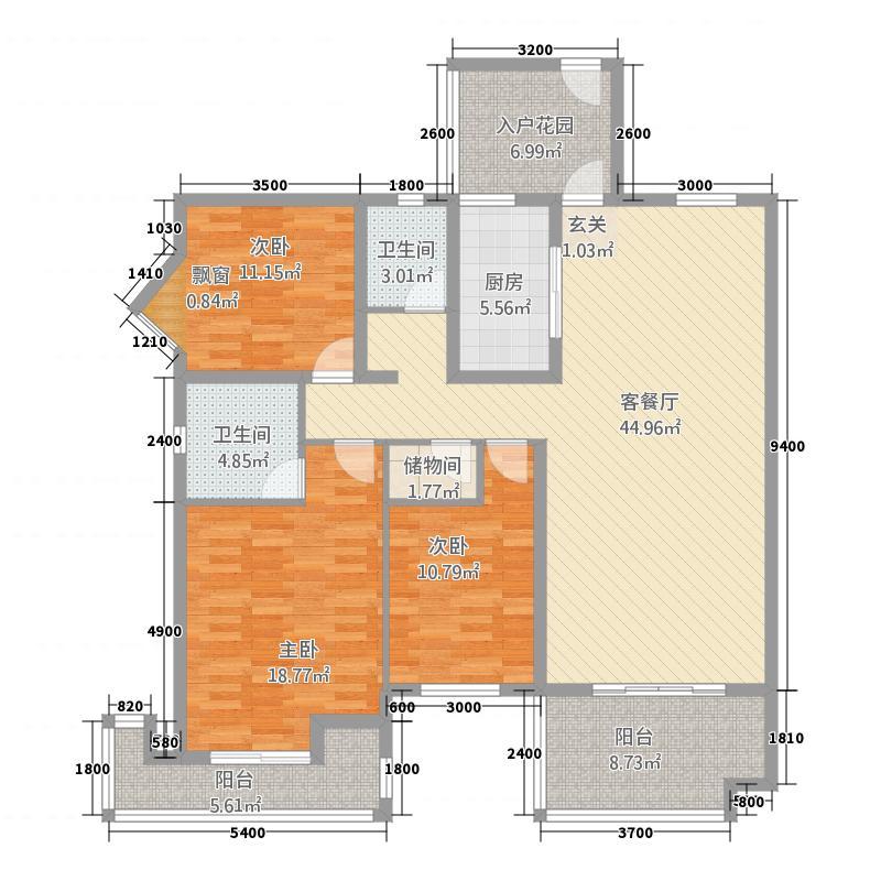 月光诚品133.10㎡C5户型3室2厅2卫1厨