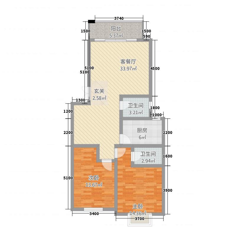利贞嘉苑6.52㎡D栋A/B户型2室2厅2卫1厨
