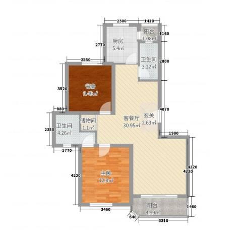 鉴赏新华2室1厅2卫1厨105.00㎡户型图