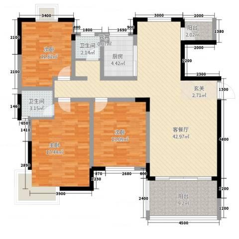 大地紫金城3室1厅2卫1厨139.00㎡户型图