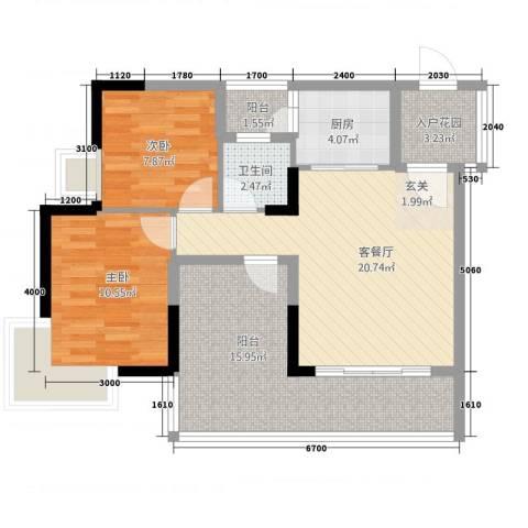 富航苑2室1厅1卫1厨96.00㎡户型图