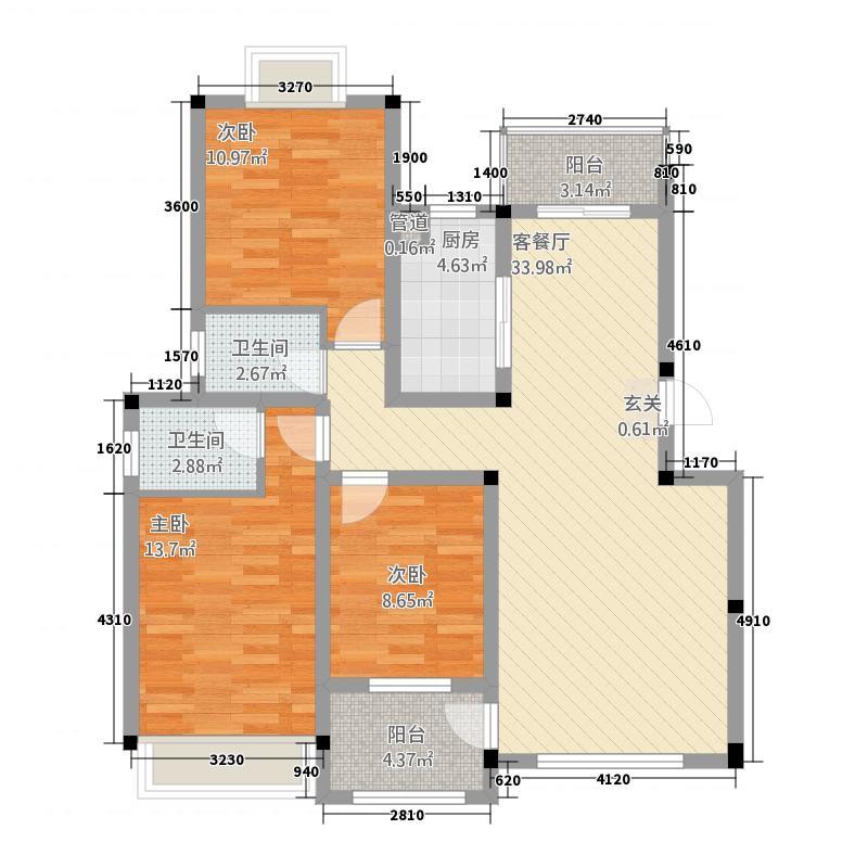 丰和御景园123.00㎡A户型3室2厅2卫1厨