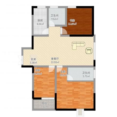 南湖家苑(二期)3室1厅2卫1厨136.00㎡户型图