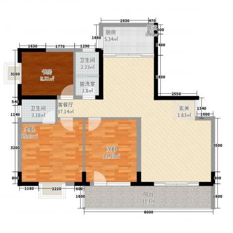 大汉・中央广场3室2厅2卫1厨134.00㎡户型图