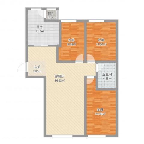 高格蓝湾3室1厅1卫1厨124.00㎡户型图