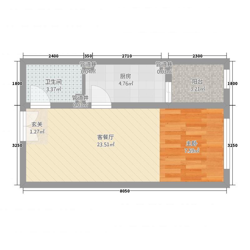 中海・寰宇天下5.00㎡A户型1室2厅1卫1厨