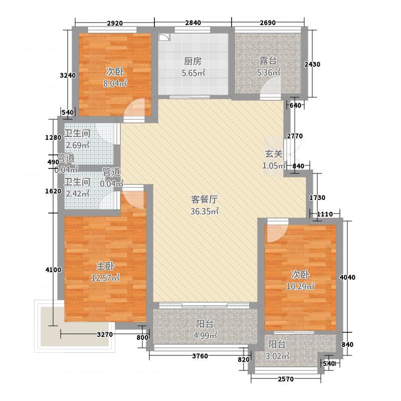 奥文国际城133.31㎡B区3#F户型3室2厅2卫1厨