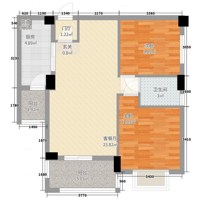 万联蓝湾国际487.20㎡A4户型2室2厅1卫1厨