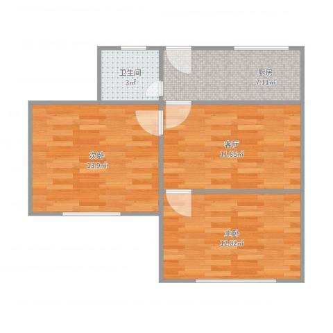 呼玛五村2室1厅1卫1厨51.67㎡户型图
