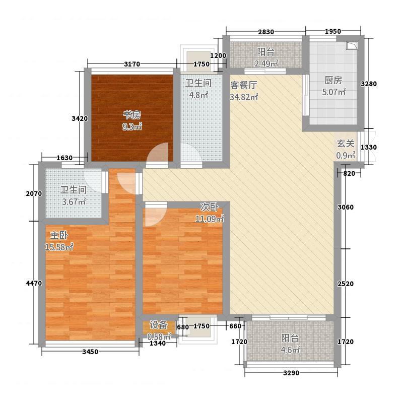 天润园133.67㎡三期c户型3室2厅2卫1厨