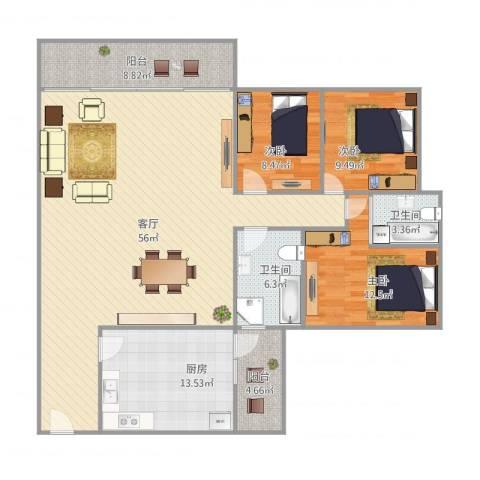 华都豪庭3室1厅2卫1厨164.00㎡户型图