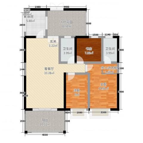 景山一号3室1厅2卫1厨132.00㎡户型图