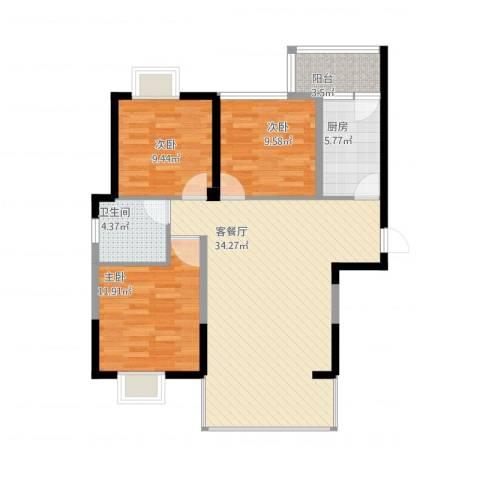 中誉南岸公馆3室1厅1卫1厨111.00㎡户型图