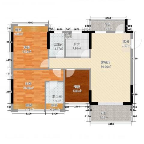 格林春天3室1厅2卫1厨88.19㎡户型图