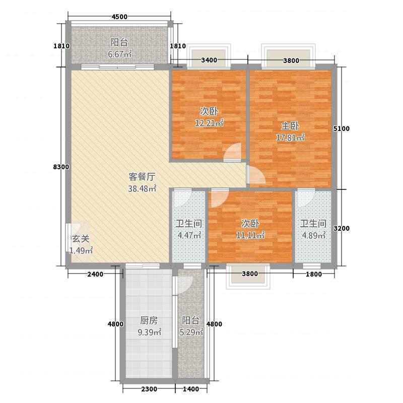 银城广场A户型3室2厅2卫1厨