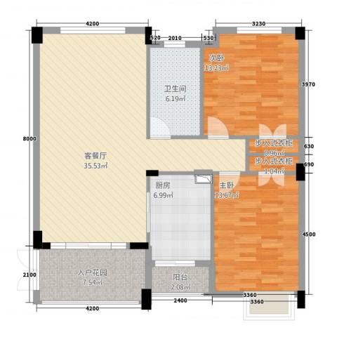 莲湖分局家属院2室1厅1卫1厨122.00㎡户型图