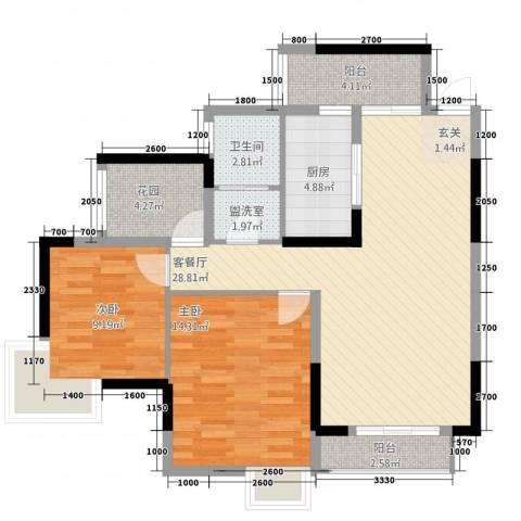 博泰・半岛水湾2室2厅1卫1厨72.93㎡户型图