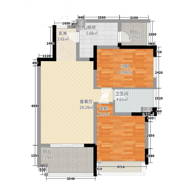 誉城国际48282.34㎡GC-户型2室2厅1卫1厨
