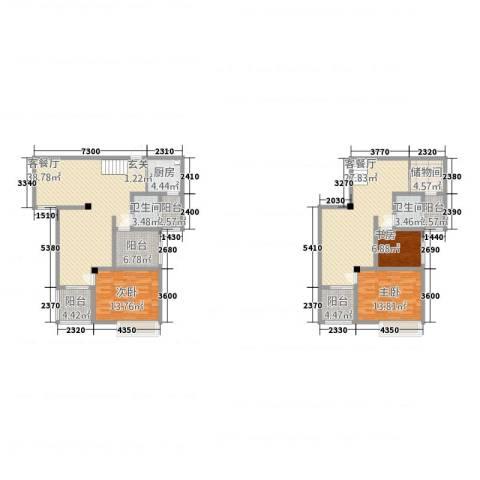 瀚林苑3室2厅2卫1厨137.83㎡户型图